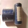 Blauw nylon garen om netten te boeten / breien of te herstellen - 1 Klos 250 gram 210/6 Garen / Boetgaren kleur Blauw